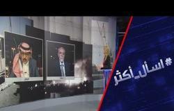 سيئول تدفع بمدمرة بعد احتجاز الحوثيين 3 سفن.. هل دخل البحر ا لأحمر حرب الملاحة؟