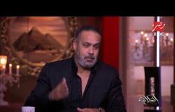 جمال العدل يشرح آلية إنتاج المسلسلات في مصر خلال الأعوام الماضية