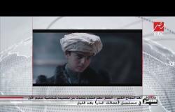 """شريف عامر: مسلسل """"ممالك النار"""" حاجة تشرف ومؤسسة MBC بتعرف تختار الأعمال اللي هتعرضها"""