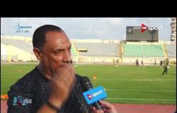 نجوم الأندية المصرية يدعمون المنتخب الأولمبي خلال مشواره بالبطولة الإفريقية
