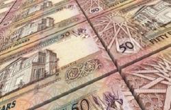 """مصالحات بـ""""قضايا فساد"""" تعيد 185 مليون دينار للخزينة"""