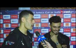 لقاء مع صلاح محسن وعبد الرحمن مجدي بعد تأهل المنتخب الوطني الأوليمبي للوصول لطوكيو 2020