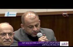 الأخبار - البرلمان العراقي: تفجير ساحة التحرير ببغداد يثبت وجود طرف ثالث يسعى إلي زعزعة الأمن