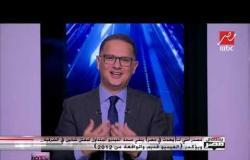 مصدر أمني لـ(يحدث في مصر) ينفي صحة الفيديو المتداول لمقتل شابين في الشرقية ويكشف حقيقة الواقعة