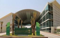 الزراعة السعودية تحدد مهلة لتقديم طلبات التملك بإحياء الأراضي