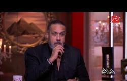 جمال العدل يكشف عن النجوم المشاركة معه خلال رمضان القادم