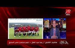 رضا عبدالعال: أرشح مدرب وادي دجلة علشان يمسك المنتخب مش مهم حتى لو بيخسر