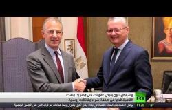 واشنطن تلوح بفرض عقوبات على مصر