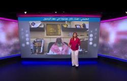 فتوى إمام الحرم المكي السابق عن الموسيقى والغناء تثير ضجة في السعودية