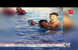 والد الطالب الذي توفي داخل مدرسته بالقناطر : المدرس رفض السماح لزميل ابني بإنقاذه