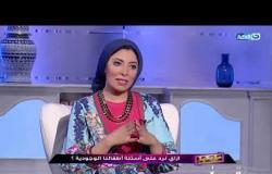 شارع النهار| إزاي تجاوب على أسئلة إبنك الوجودية مع مي عبد الهادي - الفقرة الكاملة
