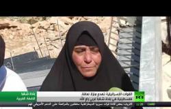 إسرائيل تهدم منزلا في شقبا غرب رام الله