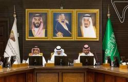 مسؤول: الحكومة السعودية تدعم تنفيذ 680 ألف وحدة سكنية بحلول2030