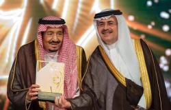 خادم الحرمين الشريفين يُعلق على طرح أرامكو السعودية