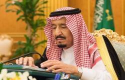 الملك سلمان: السعودية تسير بطريقها لإنجازات جديدة ضمن رؤية 2030
