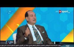 فكري صالح يتحدث عن تأهل المنتخب الأوليمبي لطوكيو 2020.. وفرص المنتخب فى بطولة أمم إفريقيا