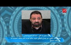 مجدي عبد الغني : للأسف الشديد لم نكن نمتلك منتخب يستطيع الفوز بكأس الأمم الأفريقية الأخيرة