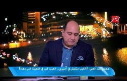 مجدي عبد الغني: حسام البدري يحتاج لبث الروح في لاعبي المنتخب وليس في احتياج للعمل الفني