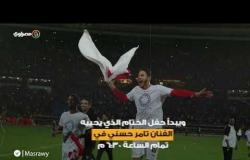 لو رايح نهائي كأس الأمم .. تعرف على موعد فتح استاد القاهرة والممنوع من الدخول
