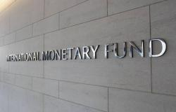 صندوق النقد: قد نخفض الخط الائتماني للمكسيك