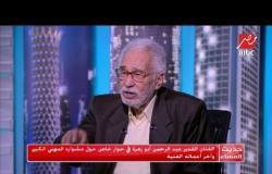 عبد الرحمن أبو زهرة : اكتشفت أحمد زكي وأؤيد بشدة إعادة مشهد المسجد في فيلم أرض الخوف