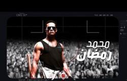 الليلة:حفل النجم محمد رمضان في #موسم_الرياض مباشرة الثامنة مساءاً بتوقيت مصر