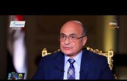 مساء dmc - المستشار عمر مروان: أجرينا 3 بروفات حتى نستطيع عرض تقرير المراجعة دون تجاوز الوقت المحدد