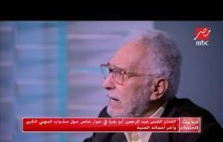 عبدالرحمن أبو زهرة يكشف سر اليوجا في حياته بعد ٤٥ سنه
