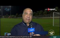 استعدادات فريق الاتحاد السكندري لمواجهة المحرق البحريني بالبطولة العربية