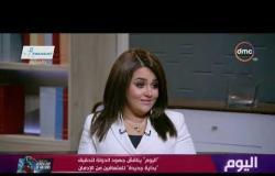 اليوم - أ.عبد العزيز يتحدث عن تجربة تعافيه من الإدمان