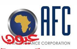 مؤسسة التمويل الإفريقية تواصل توسعها في آسيا وتنتهي من تسهيلات قرض كيمتشي بقيمة 140 مليون دولار أمريكي