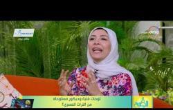 8 الصبح - لوحات فنية وديكور مستوحاه من التراث المصري