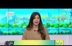 8 الصبح - منتدى شباب العالم يستضيف الشاب السودانى ضحية التنمر