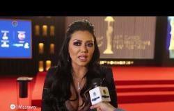 """رانيا يوسف: السينما التونسية مهمة.. """"ومش بهتم بآراء السوشيال ميديا"""""""