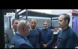 الأخبار - وفود برلمانية وحقوقية وإعلامية تشيد بأوضاع النزلاء بسجن برج العرب
