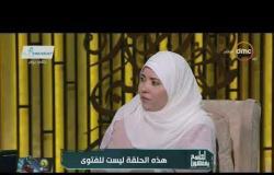 لعلهم يفقهون - د. هبة عوف توضح أسباب نزول آيات الربا