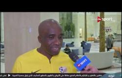 لقاء مع المدير الفني لمنتخب جنوب أفريقيا الذي اكتسب احترام وحب المصريين بعد موقفه في المؤتمر الصحفي