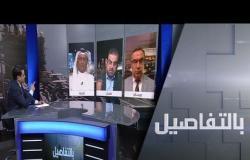 أمن الخليج.. مشاورات روسية بحرينية