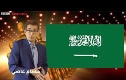 فيلم هيفاء المنصور، المرشحة المثالية، يمثل السعودية في منافسة جوائز الاوسكار ٢٠٢٠