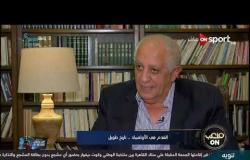 """تاريخ مشاركات مصر في الدورات الأولمبية وخاصة كرة القدم مع """"حسن المستكاوي"""""""