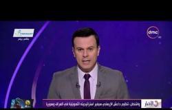 الأخبار- واشنطن: تنظيم داعش الإرهابي سيغير استراتيجيته التمويلية في العراق وسوريا