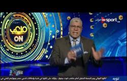 أحمد شوبير يوضح حقيقة رحيل محمود الخطيب عن رئاسة الأهلي بسبب حالته الصحية