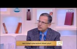 الحكيم في بيتك   هل هناك مستشفيات مخصصة لعلاج السكتة الدماغية في مصر؟