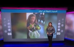 """فيديو """"سيدة التبولة"""" تثير شهية اللبنانيين"""