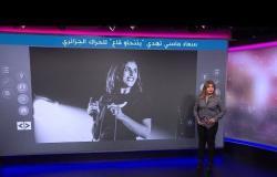 """المغنية سعاد ماسي تغني """"يتنحاو قاع"""" رفضا لانتخابات الرئاسة في الجزائر"""