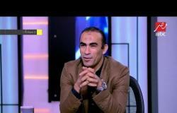 (الجمعة في مصر) يحتفل بمرور عام جديد على بداية انطلاق البرنامج ويعرض أبرز اللقاءات على مدار 3 سنوات