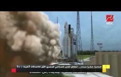 الحادية عشرة مساءً.. انطلاق القمر الصناعي المصري الأول للاتصالات (طيبة - 1)