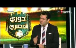 تهنئة وليد صلاح الدين ومحمد أبو العلا للمنتخب الأولمبي بعد الفوز ببطولة الأمم الإفريقية