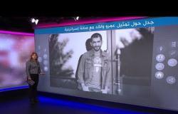 """الممثل المصري عمرو واكد يشارك فنانة إسرائيلية في فيلم """"المرأة الخارقة"""""""