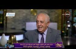 مساء dmc - ك. حسن المستكاوي: مينفعش نستبعد 3 لاعبين من الأوليمبي بعد المجهود اللي عملوه
